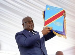 EAC scrutinising DRC application to join bloc